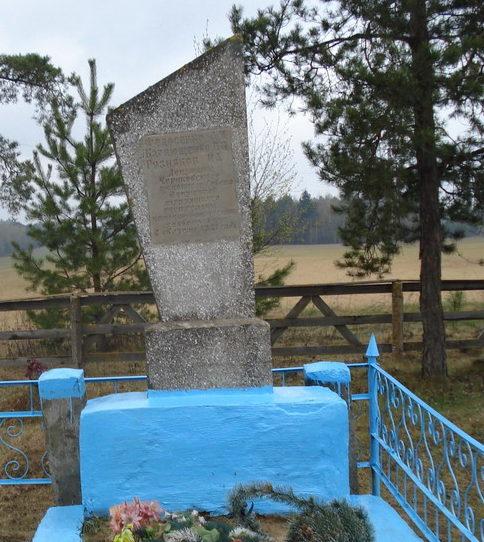 д. Веремейки Чериковского р-на. Памятник, установленный на братской могиле, в которой похоронено 3 советских воина.