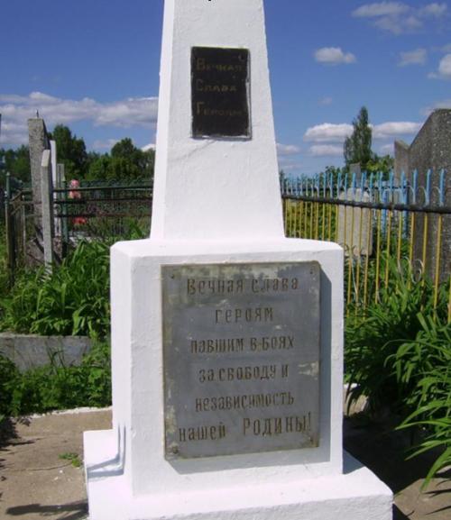г. Мстиславль. Памятник на городском кладбище по улице Энгельса, установлен в 1962 году на братской могиле, в которой похоронено 111 советских воинов, погибших в годы войны.