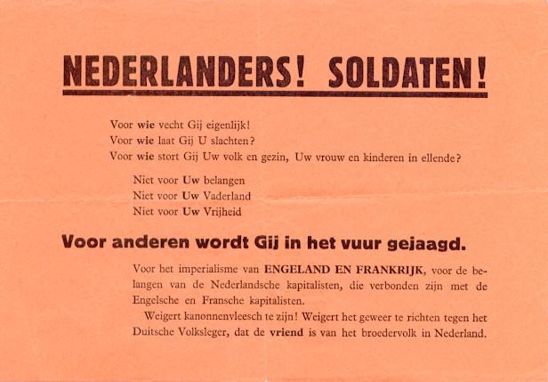 Голландцы! Солдаты!