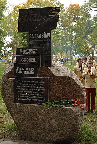 г. Кличев. Памятный знак военным журналистам Могилёвщины был открыт в октябре 2017 года. Памятник представляет собой большой камень, к которому прикреплены мраморные плиты. На плитах указаны газеты, которые выходили в военное время.