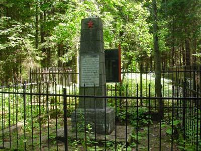 д. Круча Могилевского р-на. Памятник на месте расстрела евреев 10 октября 1941 года.