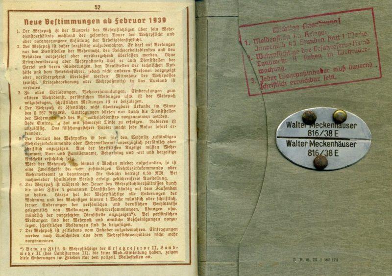 Военный билет (Верпасс) с разворотом страниц.