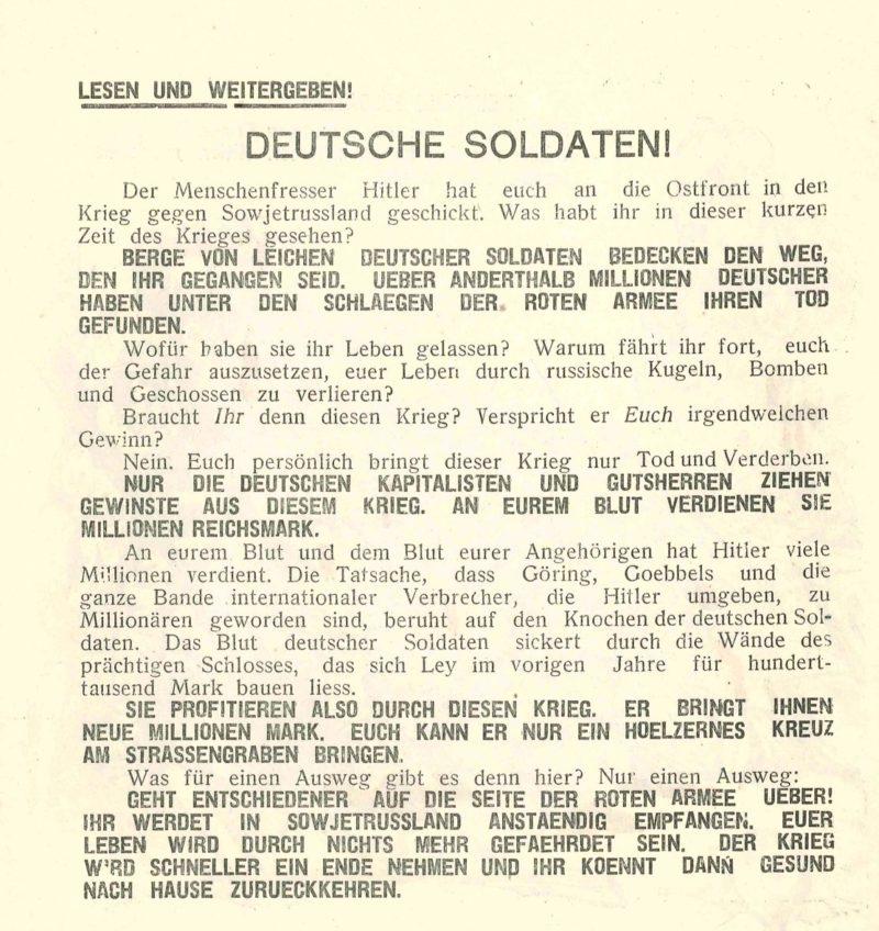 Разъяснение для немецких солдат, почему Гитлер является фашистом.