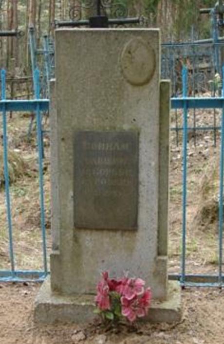 д. Меженец Белыничского р-на. Братская могила на кладбище, в которой похоронено двух партизан, погибших в 1943 году.