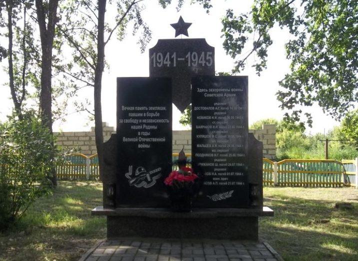 д. Лыково Могилевского р-на. Братская могила, в которой похоронено 22 воина, в т.ч. 13 неизвестных.