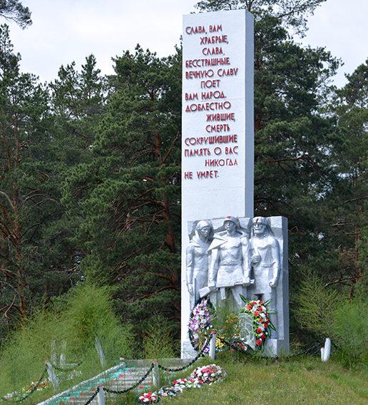 Памятник на кургане.