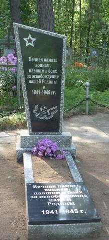 д. Сечихи Кричевского района. Памятник погибшим землякам на сельском кладбище.