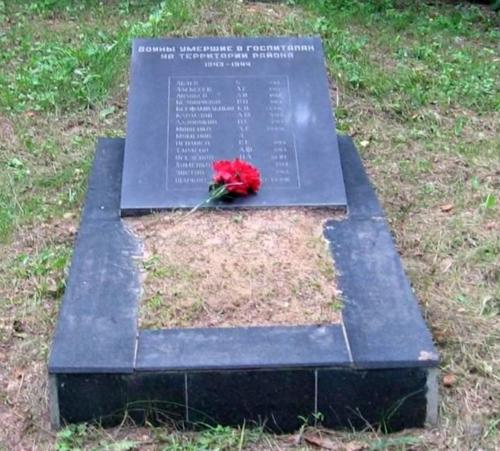 д. Подкозелье Мстиславского р-на. Памятник установлен в 1999 году на братской могиле, в которой похоронено 15 советских солдат, погибших в годы войны.