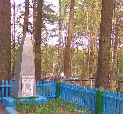 д. Лобановка Чериковского р-на. Памятник на братской могиле, в которой похоронено 12 советских воинов, погибших в 1943 году.