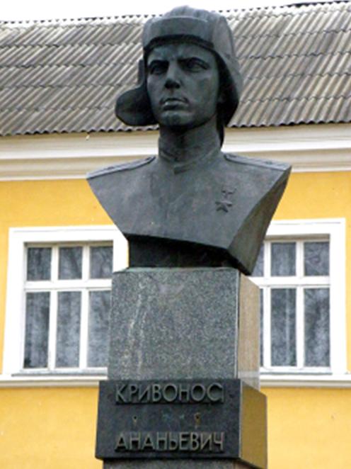 г. Кличев. Бюст, установленный в 1986 году Герою Советского Союза П. Кривоносу.