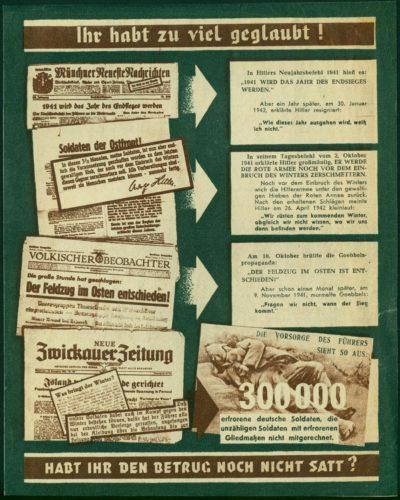 Вы слишком доверчивы (далее идет подборка хвастливых заголовков из германской прессы). Вы понимаете, что это обман?