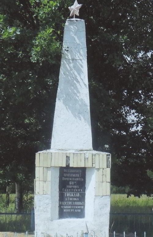 д. Гоенка Круглянского р-на. Памятник установлен в память о гибели 68 жителей в сожженной деревни в октябре 1942 года.