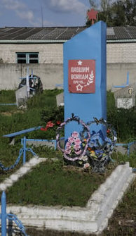 п. Хотимск. Памятник на городском кладбище по улице Гагарина был установлен в 1965 году на братской могиле 5 воинов, погибших в 1941 г.