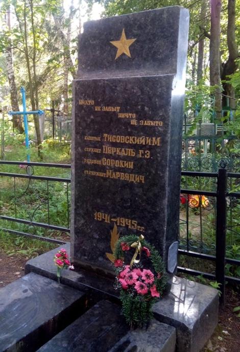 д. Малое Хоново Могилевского р-на. Братская могила на сельском кладбище, в которой похоронено 4 воина.