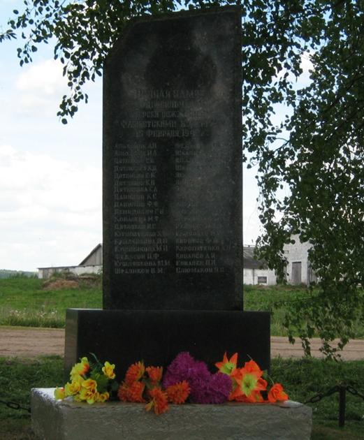 д. Малые Белевичи Могилевского р-на. Братская могила на окраине села, в которой похоронено 40 воинов и местных жителей.