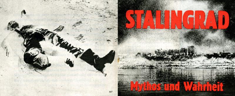 Поражение под Сталинградом.