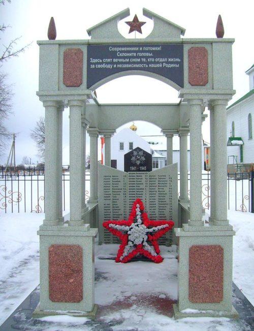 п. Круглое. Памятник был установлен в 1959 году на братской могиле, в которой похоронено 50 советских воинов и партизан, погибших в годы войны.