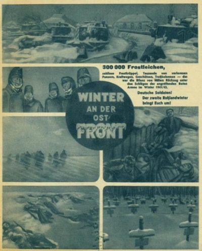 «Зима на Восточном Фронте» может быть вот такой.