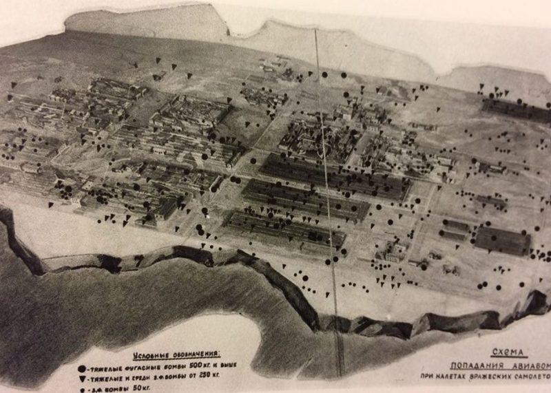 Схема попадания бомб при налетах немецкой авиации.