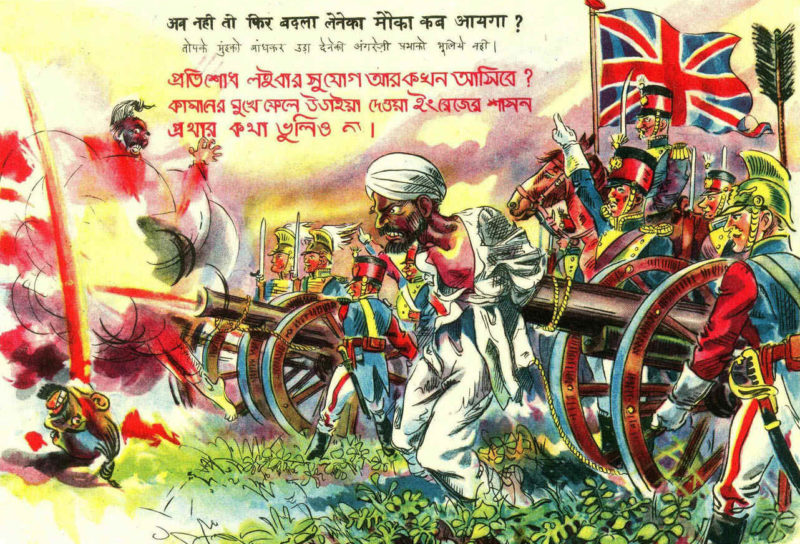 Никогда не забывайте 1857 год. 100 тысяч индийских патриотов стали жертвами британских варваров.