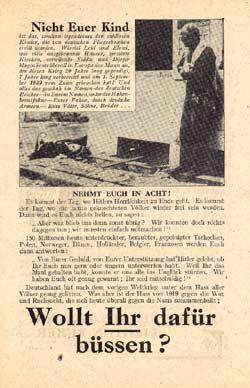 Рузвельт предупредил вас!