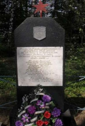 д. Вьюнище Глусского р-на. Памятник, установленный на братской могиле, в которой похоронено 17 партизан, погибших в годы войны.