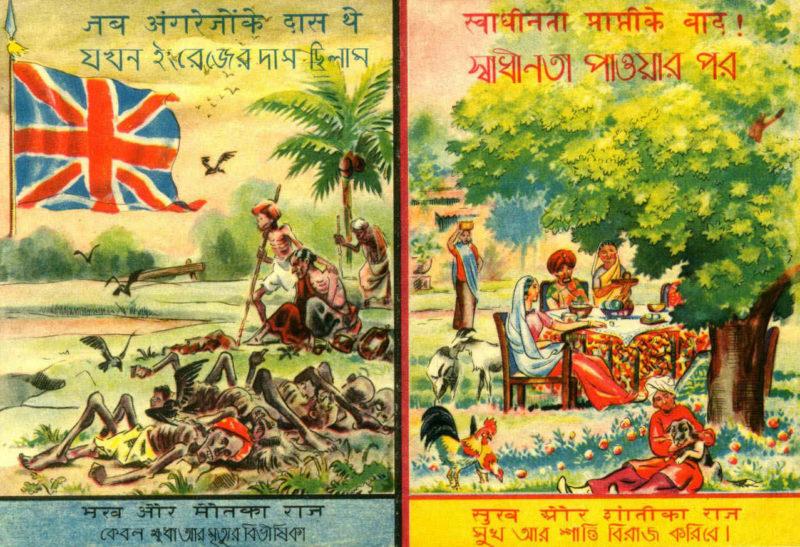Оставьте эти танцы под британскую музыку и все вместе, забыв религиозные различия, боритесь за независимость.