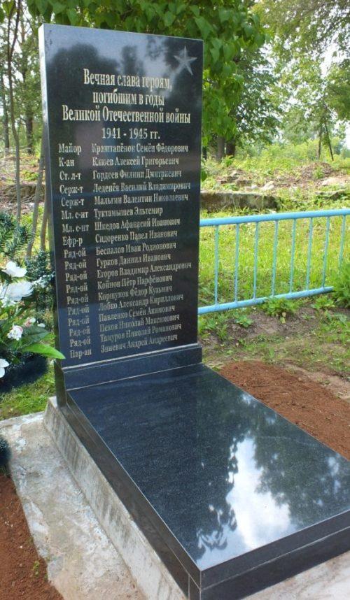 д. Мошенаки Могилевского р-на. Братская могила на сельском кладбище, в которой похоронено 45 воинов, в т.ч. 27 неизвестных.