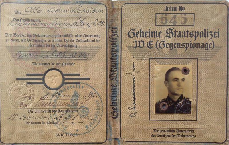 Удостоверение сотрудника гестапо.
