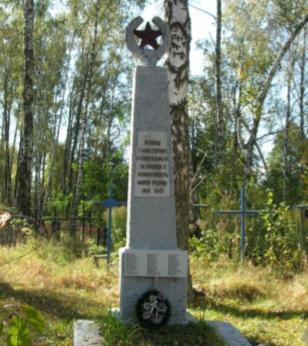 д. Большой Грязивец Чаусского р-на. Братская могила, в которой захоронено 93 воина.
