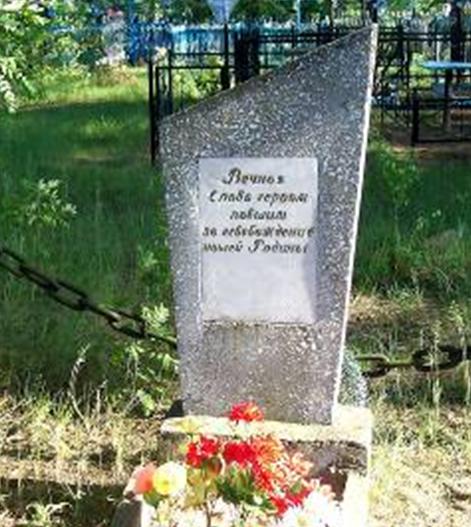 д. Любичи Кличевского р-на. Памятник установлен в 1977 году на братской могиле, в которой похоронено 6 партизан, погибших в годы войны.