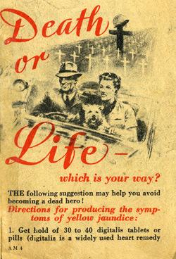 Смерть или Жизнь - это ваш путь?