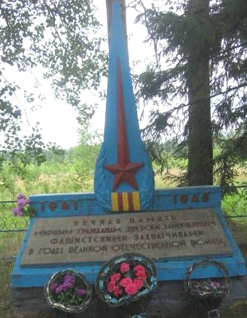 д. Лютино Кличевского р-на. Памятник установлен в 1967 году на братской могиле, в которой похоронено 79 советских воинов, в т.ч. 2 неизвестных, погибших в 1942 году.