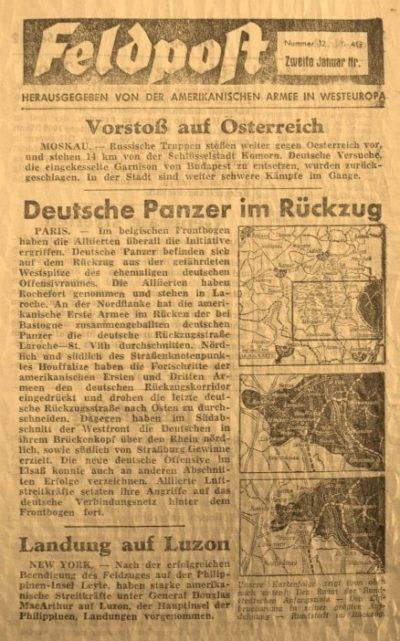Немецкая броня в отступлении.