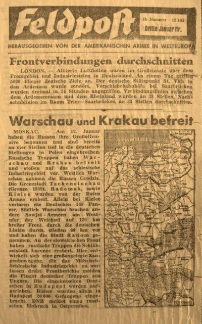 Варшаву и Краков освободили.