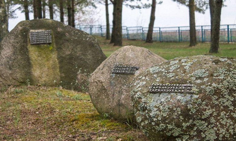 Камни символизирующие сожженные дома с именами жителей.