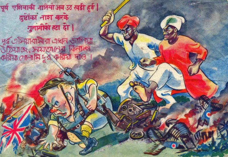 Все восточноазиатские расы объединились в борьбе с Британией.