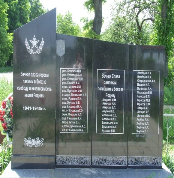 д. Севостьяновичи Могилевского р-на. Братская могила на окраине деревни, в которой похоронено 45 воинов, в т.ч. 26 неизвестных.