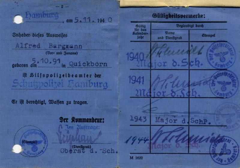 Удостоверения полицейского Гамбурга.