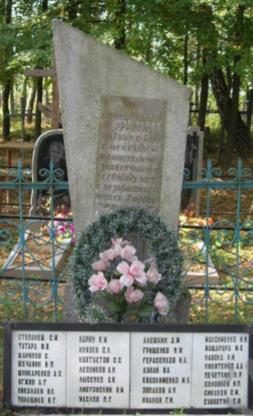 д. Гиревцы Чаусского р-на. Братская могила на сельском кладбище, в которой похоронено 43 воина.