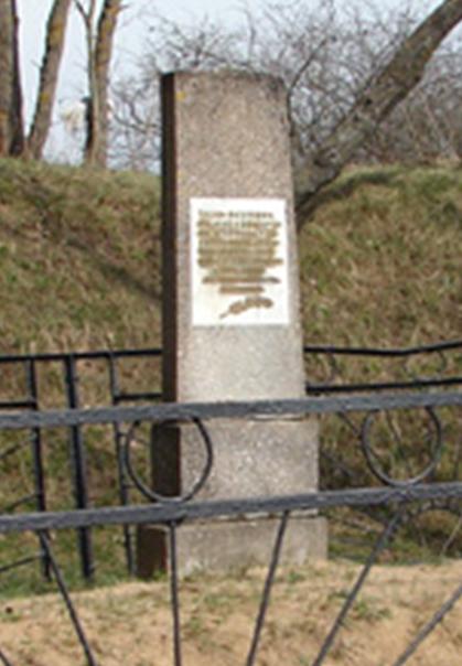 д. Эсьмоны Белыничского р-на. Братская могила на месте расстрела 91 жителя деревни в июле 1941 года.