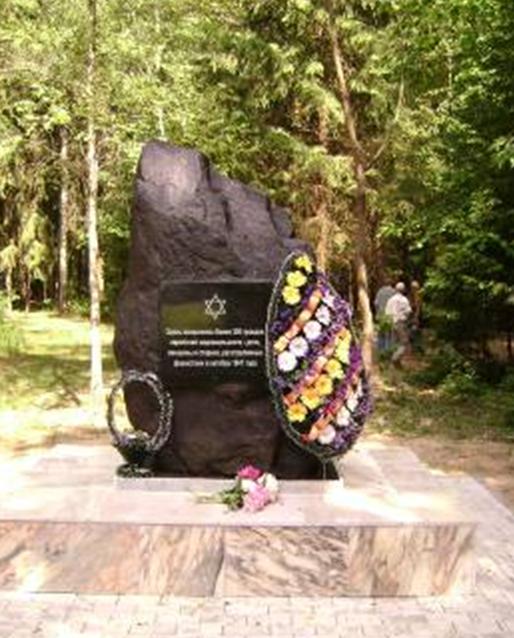 д. Поплавы Кличевского р-на. Памятник в урочище «Лесное», установлен на братской могиле, где похоронено 300 евреев, расстрелянных 14 октября 1941 года.