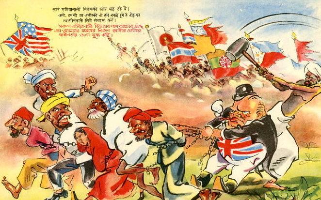 Бирма и Филиппины уже свободны. Индия, просыпайся и ты!