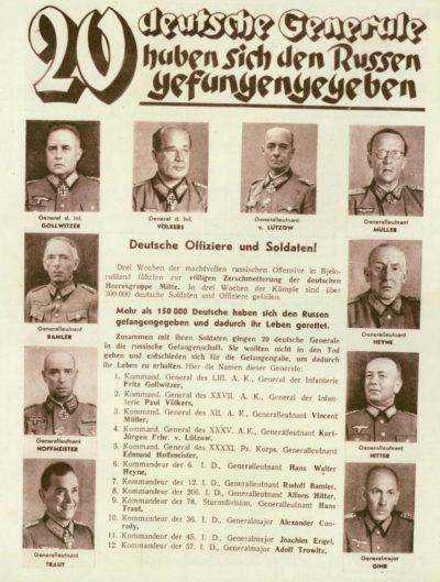 Перечень генералов сдавшихся в плен.