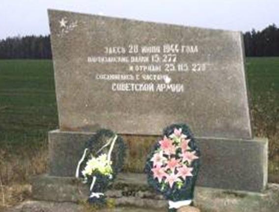 д. Поплавы Кличевского р-на. Памятный знак был установлен в 1977 году в честь соединения частей 1-го белорусского фронта и партизан 277, 15, 25, 115, 278 партизанских отрядов 28 июня 1944 года.
