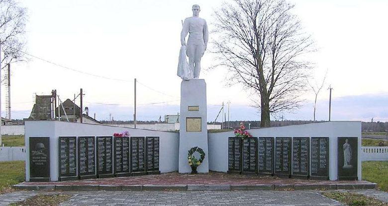д. Головенчицы Чаусского р-на. Воинское захоронение 602 воинов.