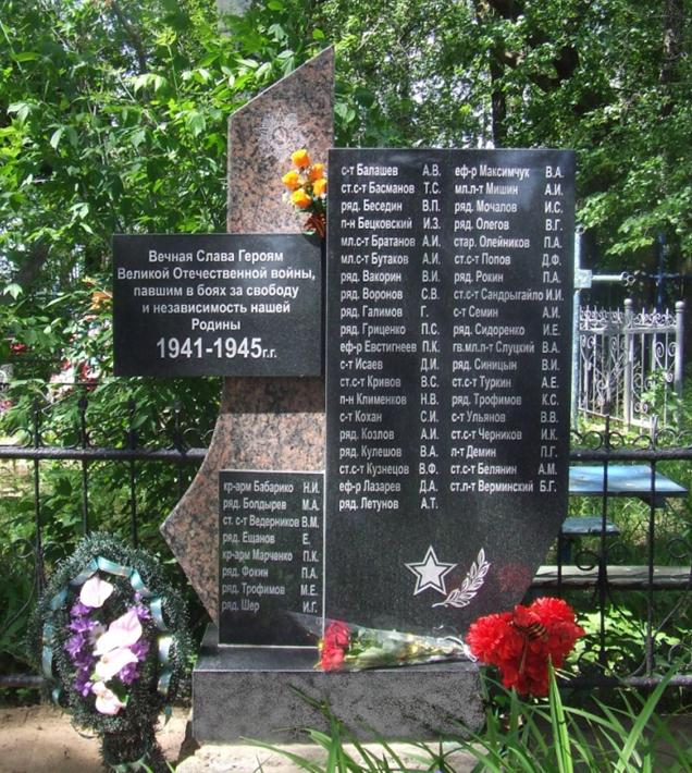 д. Старое Пашково Могилевского р-на. Братская могила на сельском кладбище, в которой похоронено 611 воинов, в т.ч. 564 неизвестных.