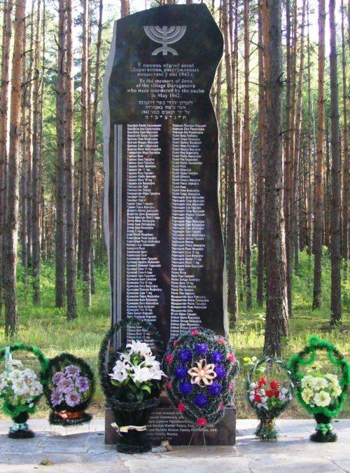 д. Дараганово Осиповичского р-на. Памятник установлен в 1976 году на братской могиле, в которой похоронено 162 жертвы фашизма, в т.ч. 2 неизвестных, погибших в мае 1942 года.