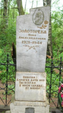д. Горбовичи Чаусского р-на. Братская могила на сельском кладбище.