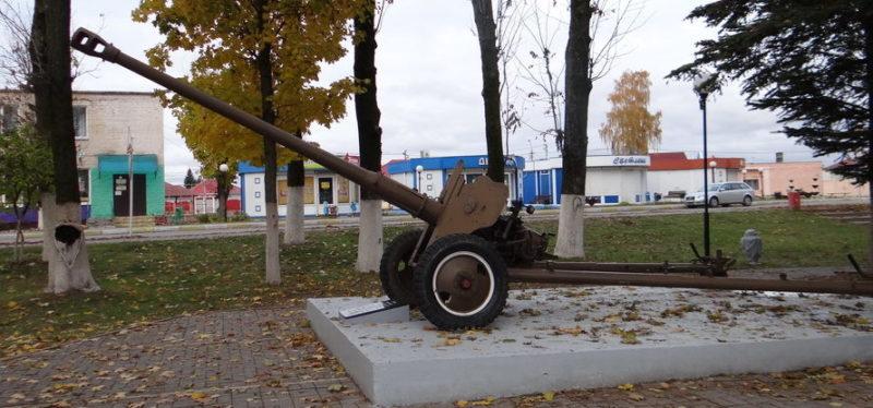 г. Чериков. Памятник артиллерийское орудиеД-44 было установлено в память о 413-й и 324-й стрелковых дивизиях, которые освобождали район от немецко-фашистских захватчиков.